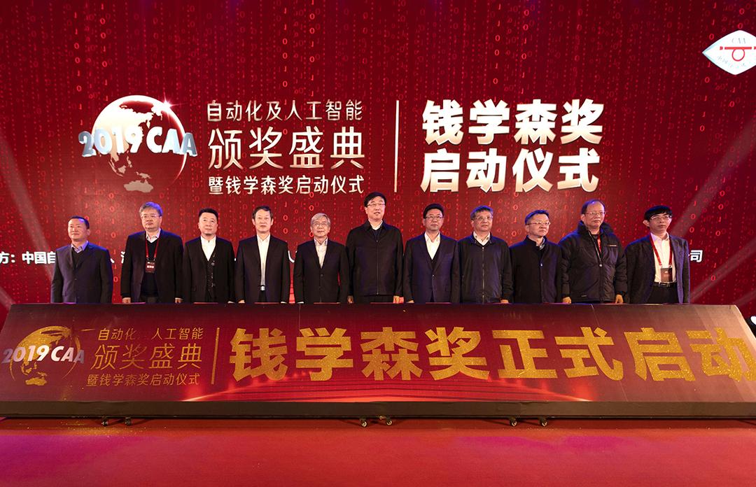 喜讯 蓝普锋荣获中国自动化学会企业创新奖